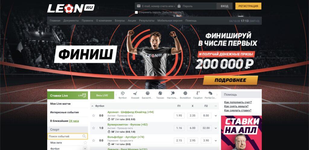 sport-tomsk.ru